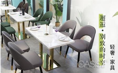 深圳哪里有卖西餐桌椅批发的,西餐桌椅找厂家定做好吗?