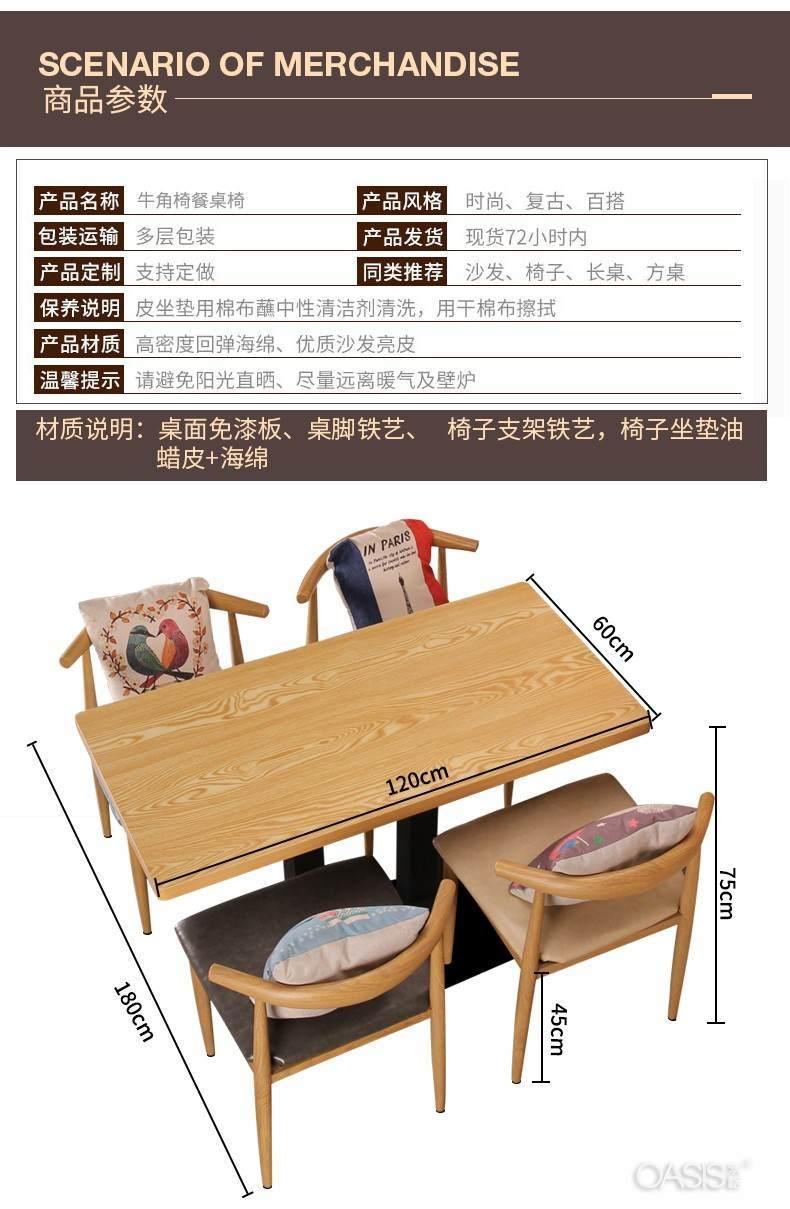 西餐厅桌椅图片价格报价_西餐厅桌椅款式图片定制订做