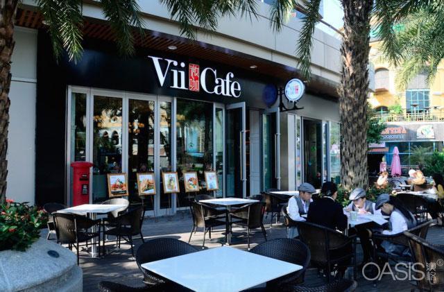 Vii-Café微咖(新港城店 ...