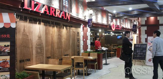 利再燃西班牙连锁餐厅工程案例