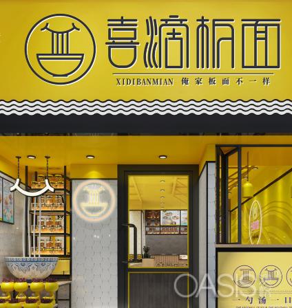 徐州喜滴板面餐饮家具设计案例 ...
