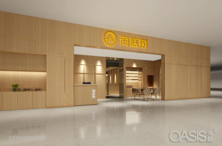 深圳海底捞餐饮家具设计案例