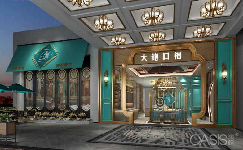 广州大饱口福餐饮家具设计案例