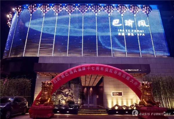 南昌巴渝风红谷滩店足疗沙发定制工程案例