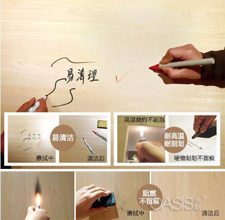 澳格产品能够抵御涂鸦、火烧、刻划