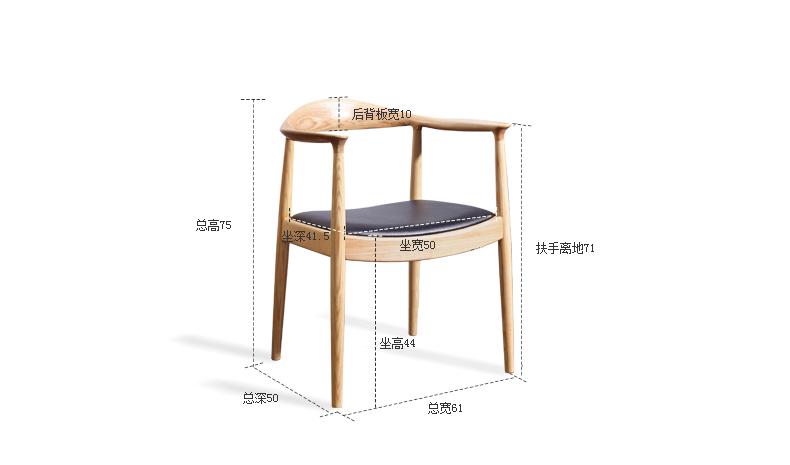 餐厅椅子凳子247