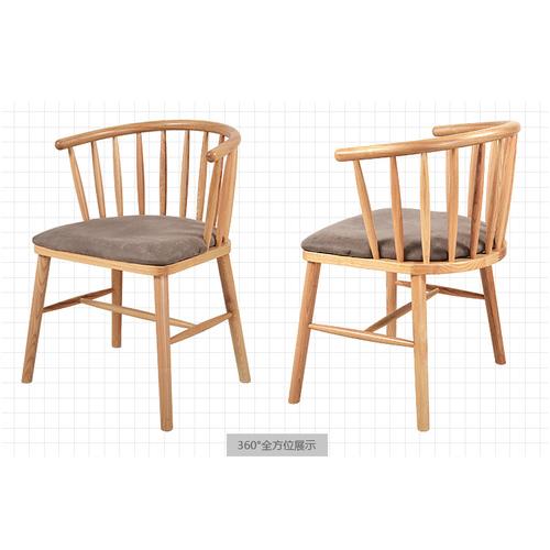 书椅餐厅椅子凳子242