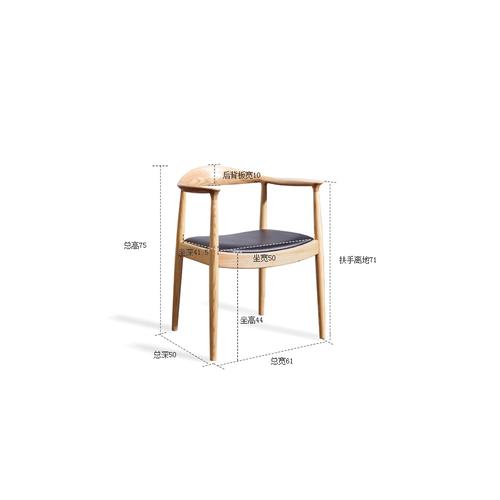 衣柜餐厅椅子凳子247